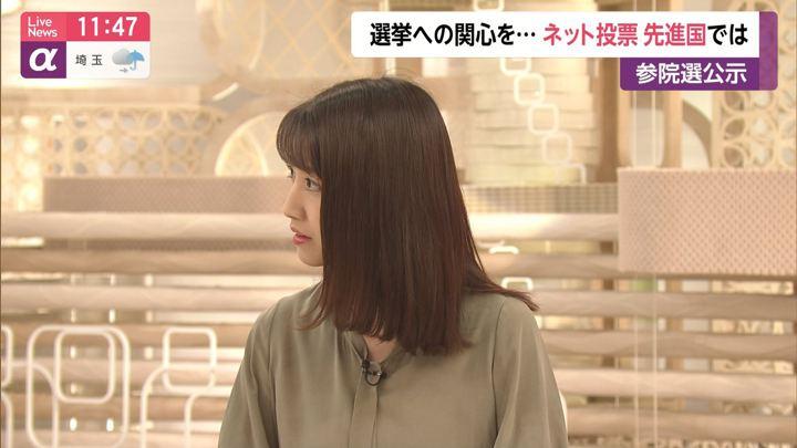 2019年07月04日三田友梨佳の画像06枚目