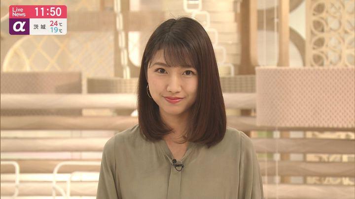 2019年07月04日三田友梨佳の画像10枚目