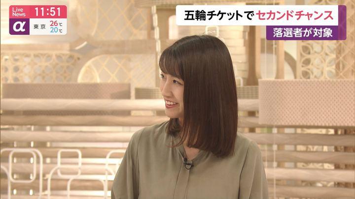 2019年07月04日三田友梨佳の画像12枚目