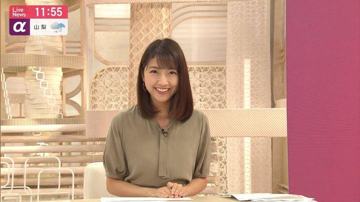 2019年07月04日三田友梨佳の画像14枚目