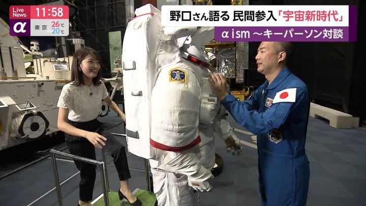 2019年07月04日三田友梨佳の画像23枚目