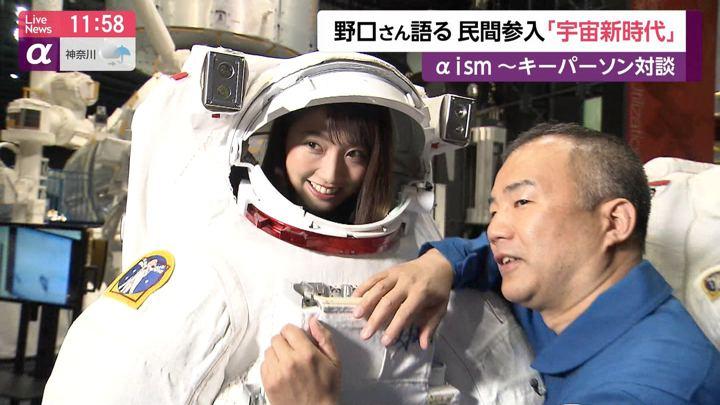 2019年07月04日三田友梨佳の画像25枚目