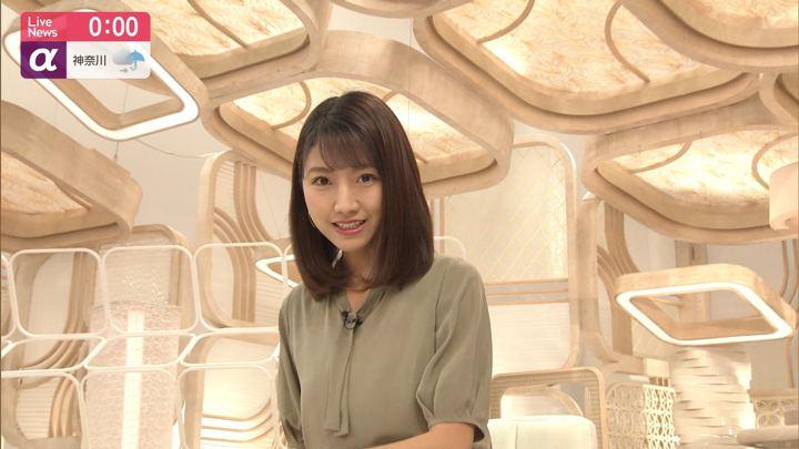 2019年07月04日三田友梨佳の画像30枚目
