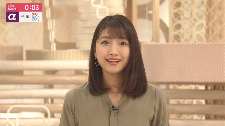2019年07月04日三田友梨佳の画像31枚目