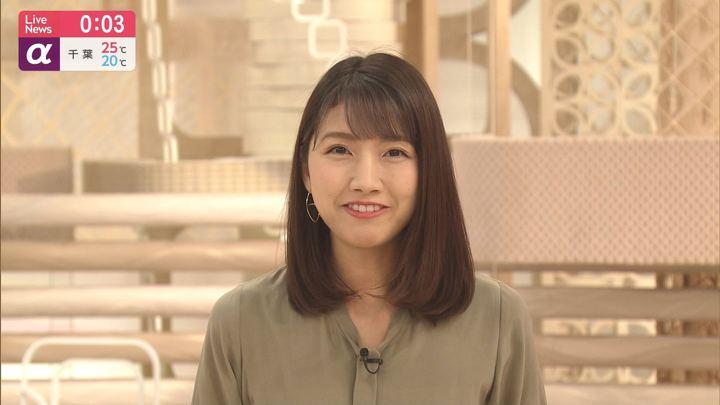 2019年07月04日三田友梨佳の画像32枚目