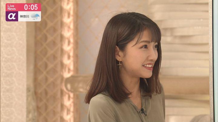 2019年07月04日三田友梨佳の画像35枚目