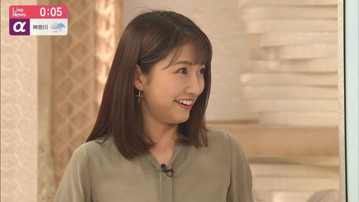 2019年07月04日三田友梨佳の画像36枚目