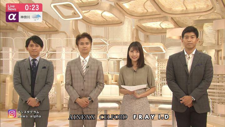 2019年07月04日三田友梨佳の画像38枚目
