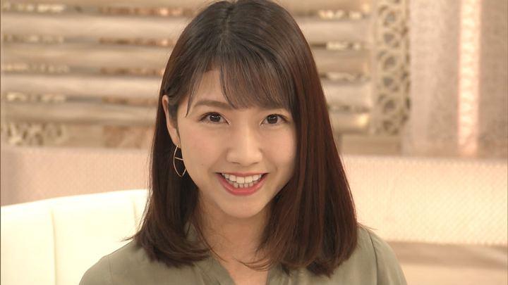 2019年07月04日三田友梨佳の画像39枚目