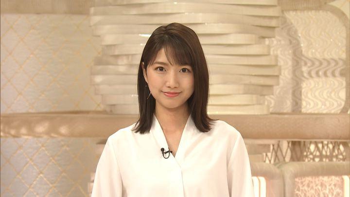 2019年07月08日三田友梨佳の画像05枚目