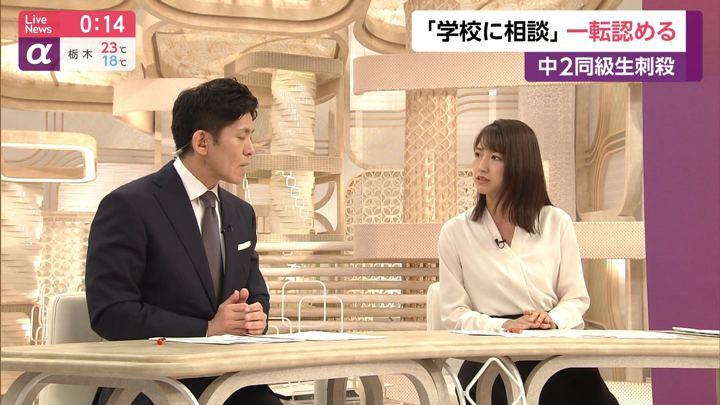 2019年07月08日三田友梨佳の画像07枚目