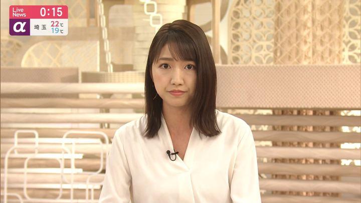 2019年07月08日三田友梨佳の画像10枚目