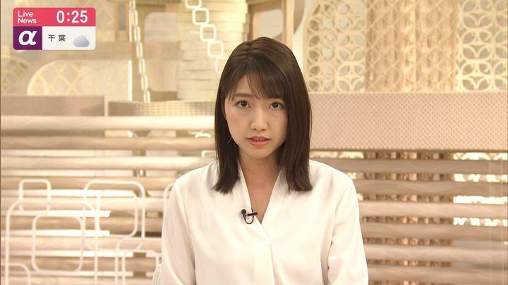 2019年07月08日三田友梨佳の画像15枚目