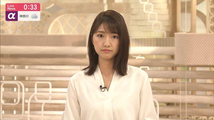 2019年07月08日三田友梨佳の画像20枚目
