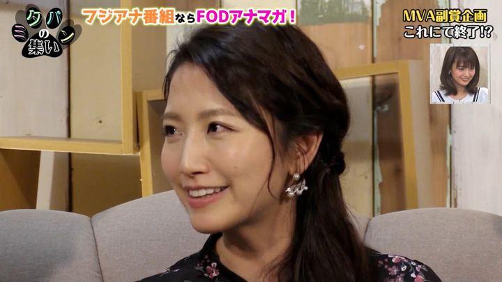 2019年07月09日三田友梨佳の画像43枚目