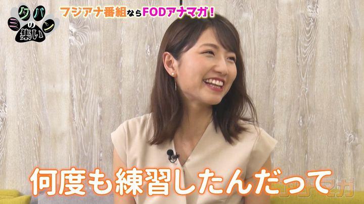 2019年07月09日三田友梨佳の画像45枚目