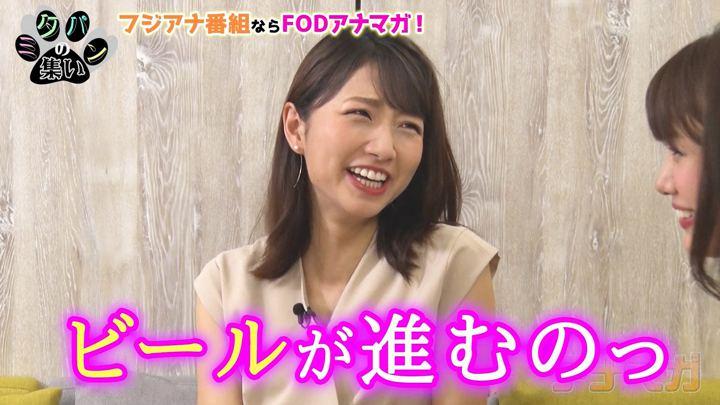 2019年07月09日三田友梨佳の画像53枚目