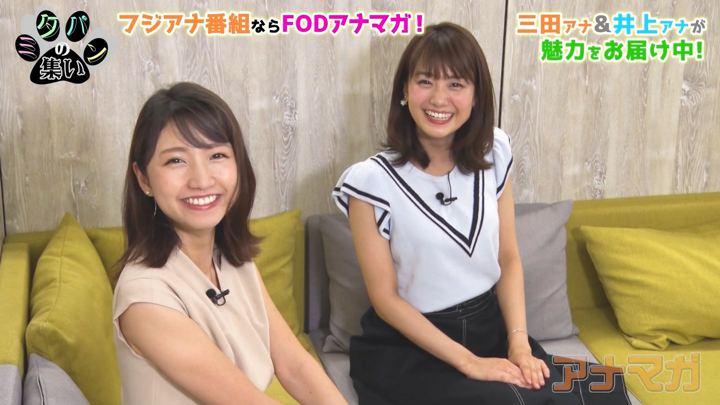 2019年07月09日三田友梨佳の画像58枚目