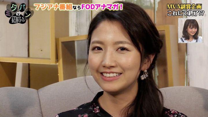 2019年07月09日三田友梨佳の画像65枚目