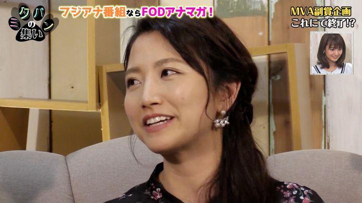 2019年07月09日三田友梨佳の画像66枚目