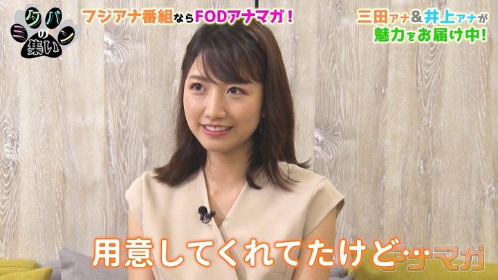 2019年07月09日三田友梨佳の画像67枚目