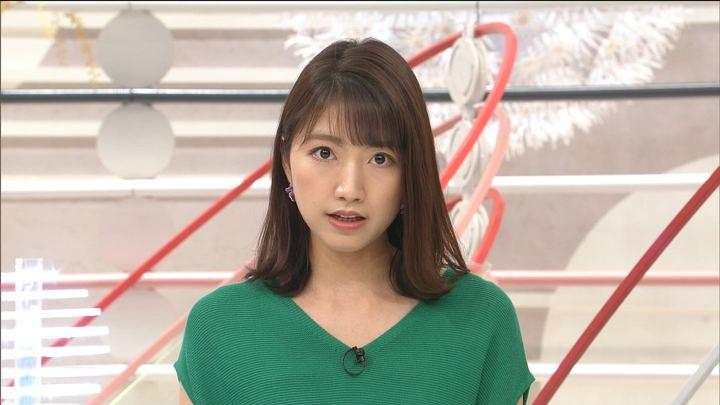 2019年07月14日三田友梨佳の画像25枚目