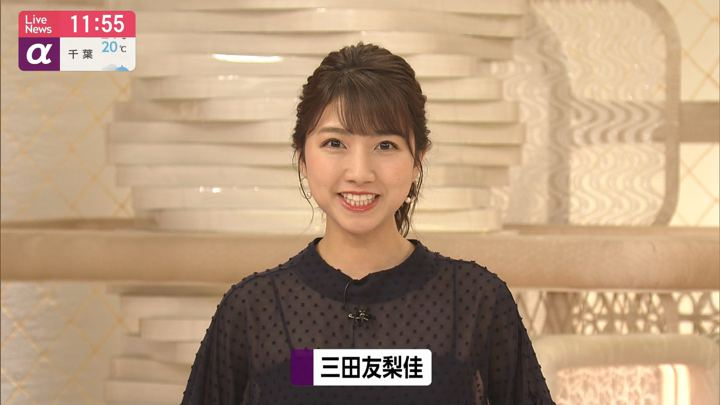 2019年07月15日三田友梨佳の画像04枚目