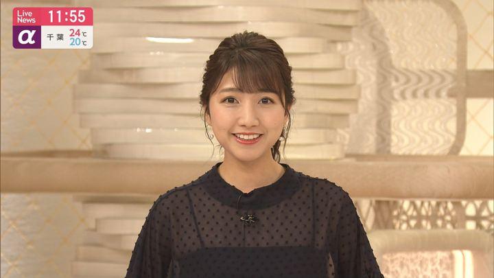 2019年07月15日三田友梨佳の画像05枚目