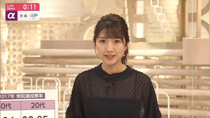 2019年07月15日三田友梨佳の画像15枚目