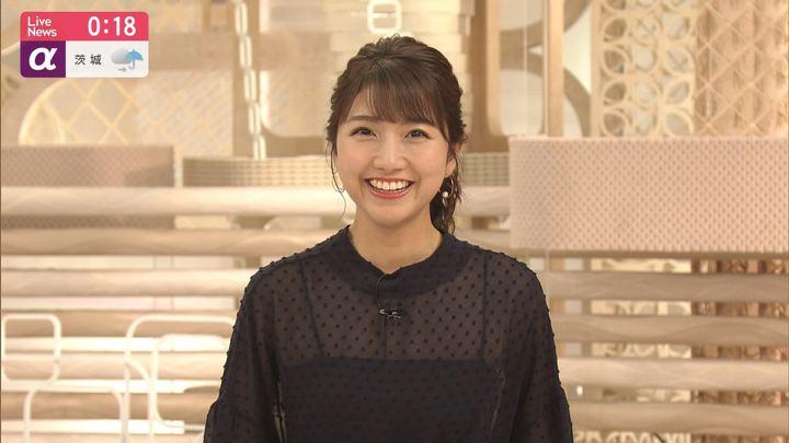2019年07月15日三田友梨佳の画像25枚目