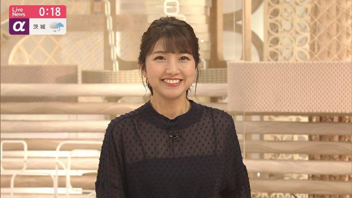2019年07月15日三田友梨佳の画像27枚目