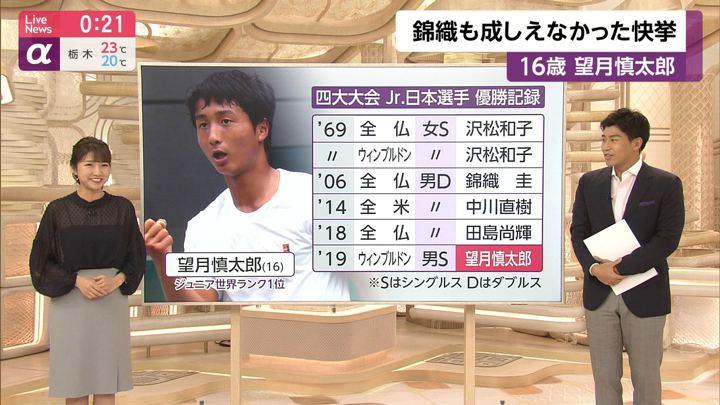 2019年07月15日三田友梨佳の画像34枚目