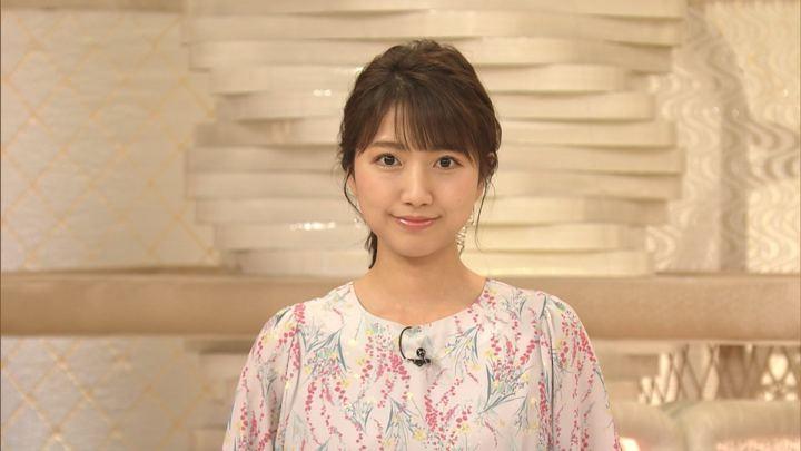 2019年07月16日三田友梨佳の画像04枚目