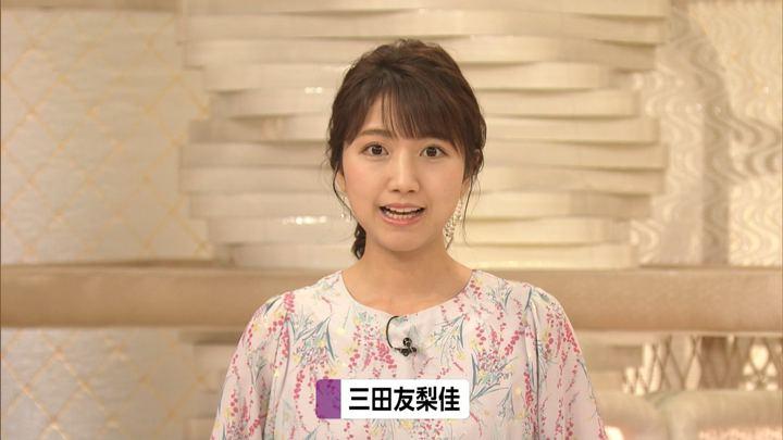 2019年07月16日三田友梨佳の画像05枚目