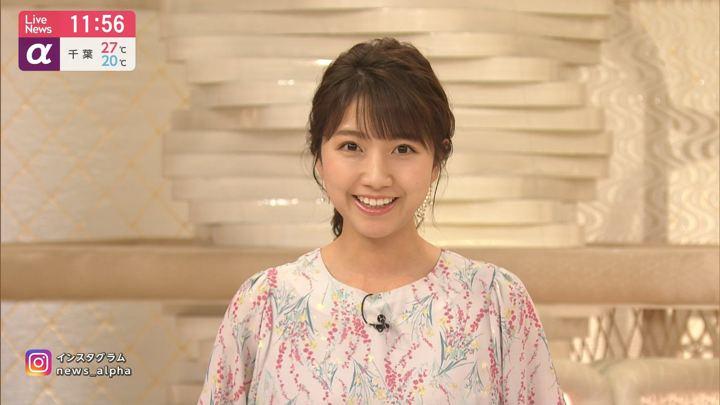 2019年07月16日三田友梨佳の画像06枚目