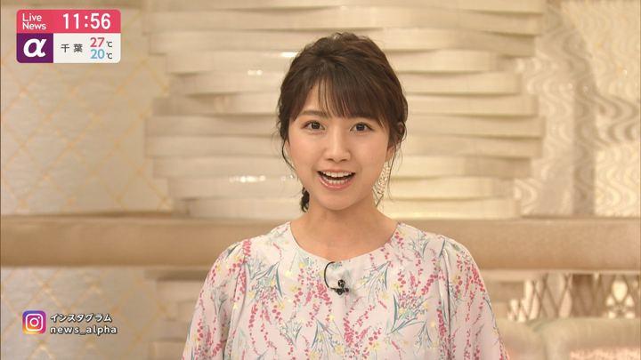 2019年07月16日三田友梨佳の画像07枚目