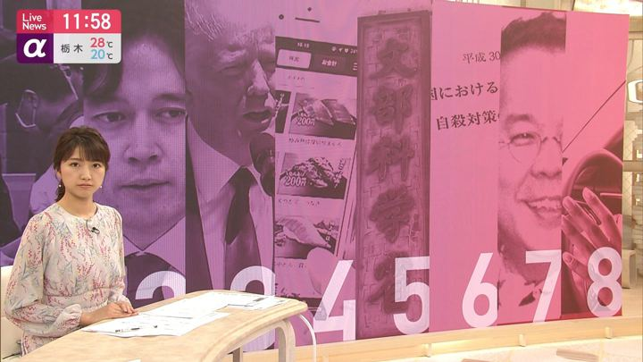 2019年07月16日三田友梨佳の画像10枚目