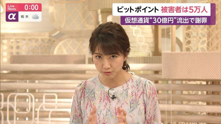 2019年07月16日三田友梨佳の画像12枚目