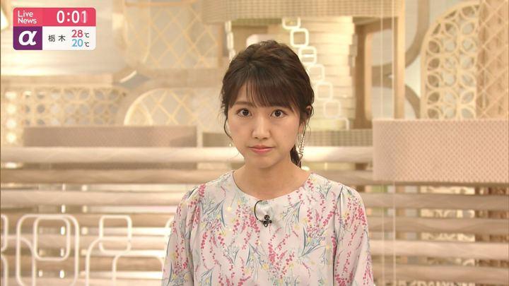 2019年07月16日三田友梨佳の画像14枚目