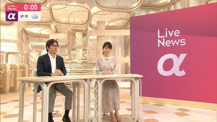 2019年07月16日三田友梨佳の画像15枚目