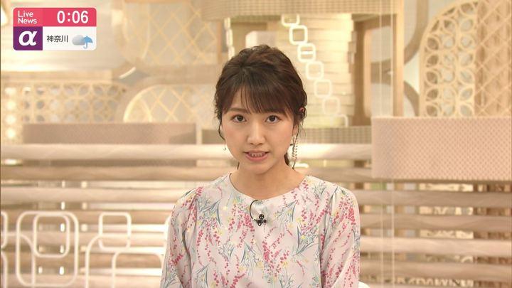 2019年07月16日三田友梨佳の画像17枚目