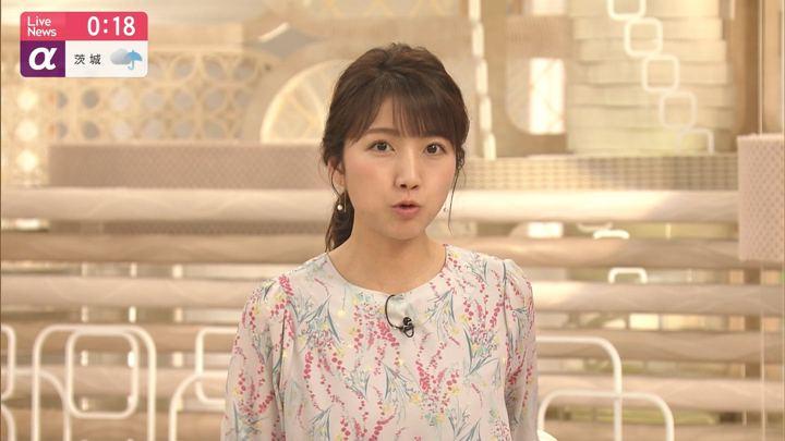 2019年07月16日三田友梨佳の画像25枚目