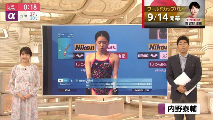 2019年07月16日三田友梨佳の画像27枚目