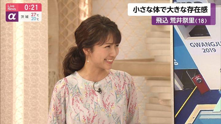 2019年07月16日三田友梨佳の画像28枚目