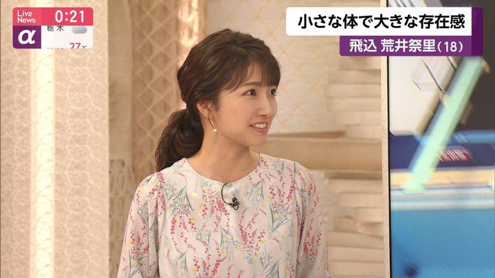 2019年07月16日三田友梨佳の画像29枚目