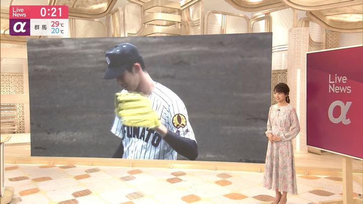 2019年07月16日三田友梨佳の画像31枚目