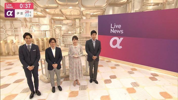 2019年07月16日三田友梨佳の画像34枚目