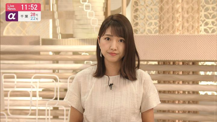 2019年07月17日三田友梨佳の画像07枚目
