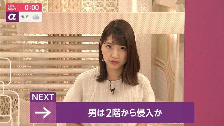 2019年07月17日三田友梨佳の画像10枚目