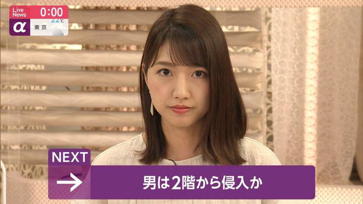 2019年07月17日三田友梨佳の画像11枚目